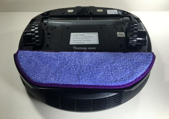 iClebo OMEGA Component Underside with Mopping Function
