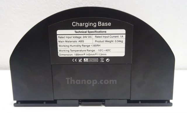iBOT i800 Hybrid Charge Base Rear