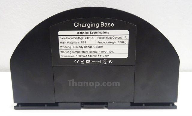 iBOT i800 Hybrid Charge Base Rear