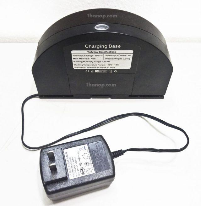 iBOT i800 Hybrid Charge Base Rear with Adapter Set