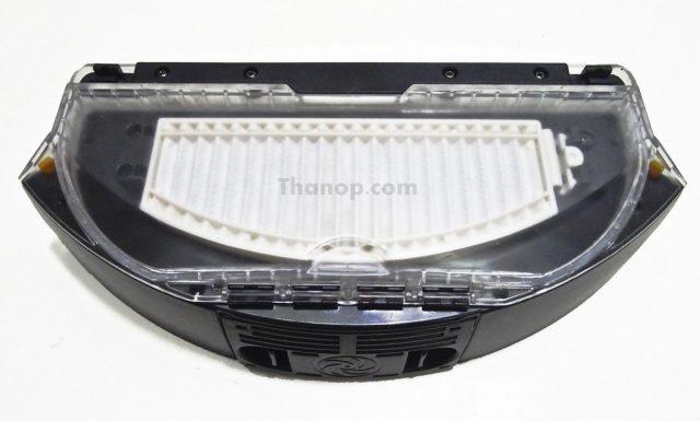 iBOT i800 Hybrid Dustbin Underside