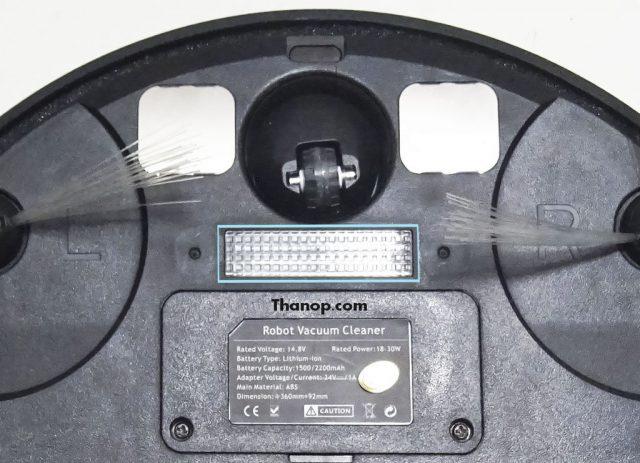 iBOT i800 Hybrid Feature UV Lamp Off