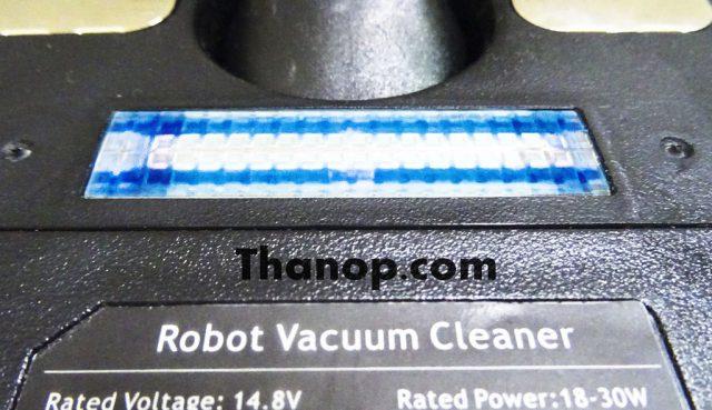 iBOT i800 Hybrid Feature UV Lamp On