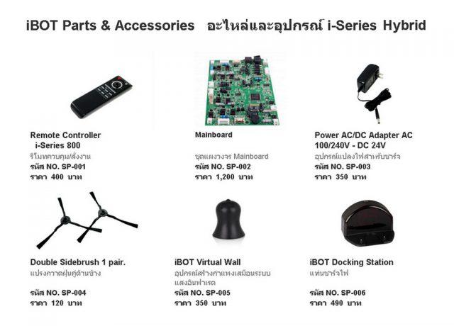 iBOT i800 Hybrid Part Details