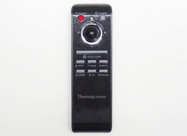 iBOT i800 Hybrid Remote Control