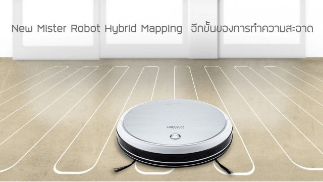 Mister Robot Hybrid Mapping Box Technology