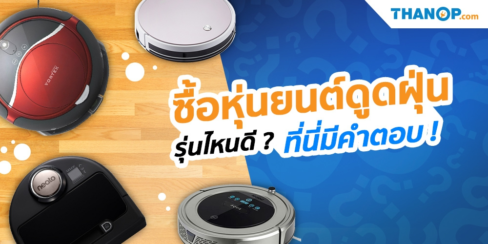 robot-vacuum-cleaner-share-social