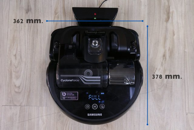 Samsung POWERbot VR9300 Dimension