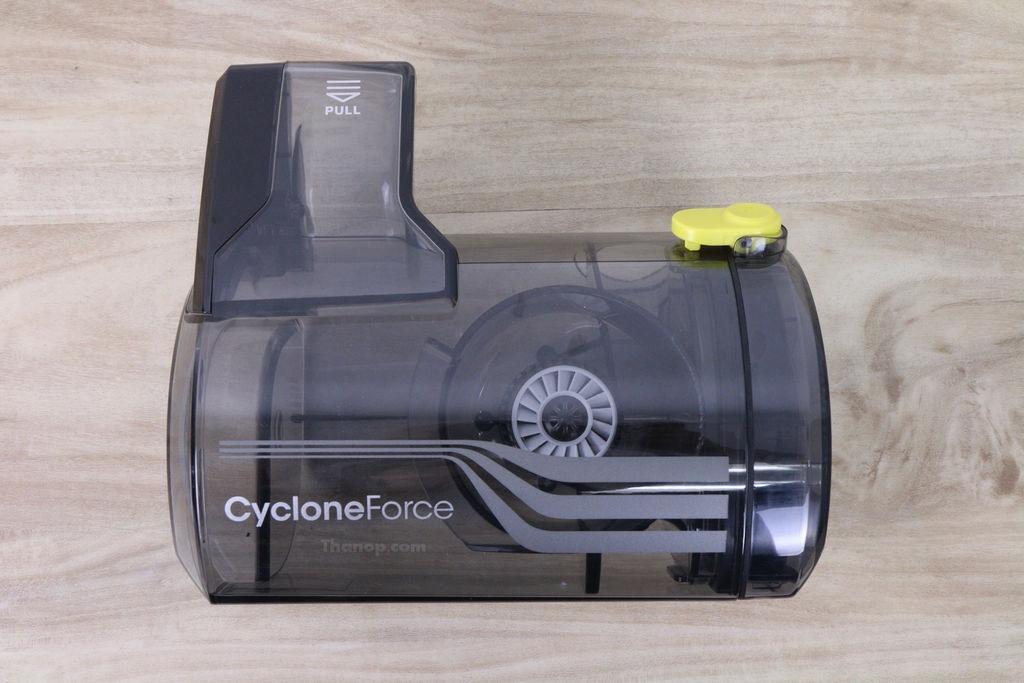 Samsung PowerBOT VR9300 Dustbin