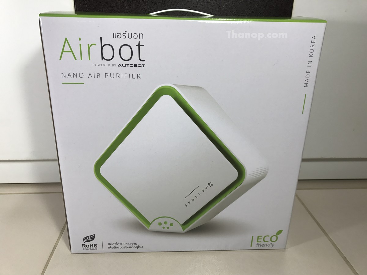 Airbot Box Front