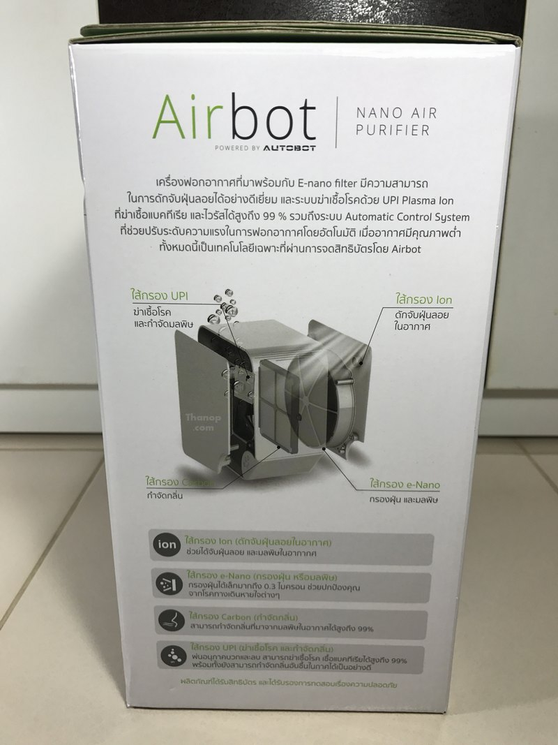 Airbot Box Unpacked Inside