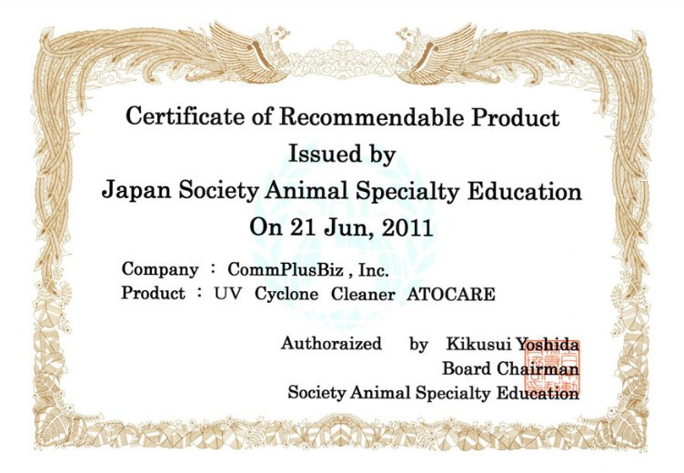 ATOCARE Certificate Japan Society Animal Specialty Education