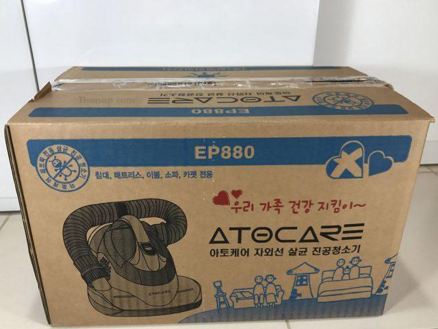 ATOCARE EP880 Box Front