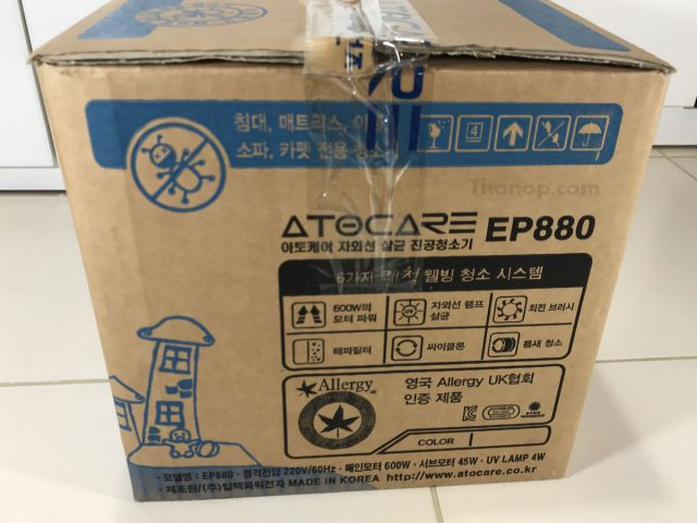 ATOCARE EP880 Box Side