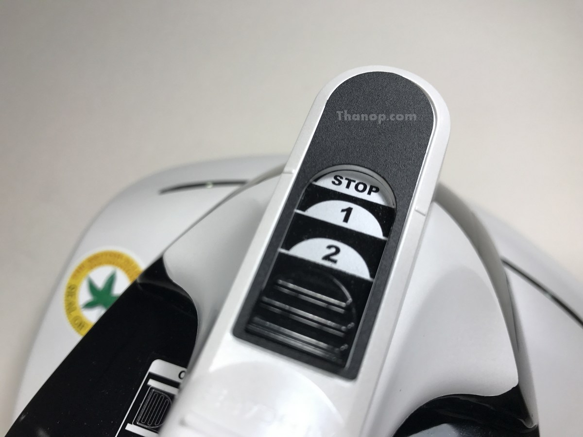ATOCARE EP880 Slide Control Button