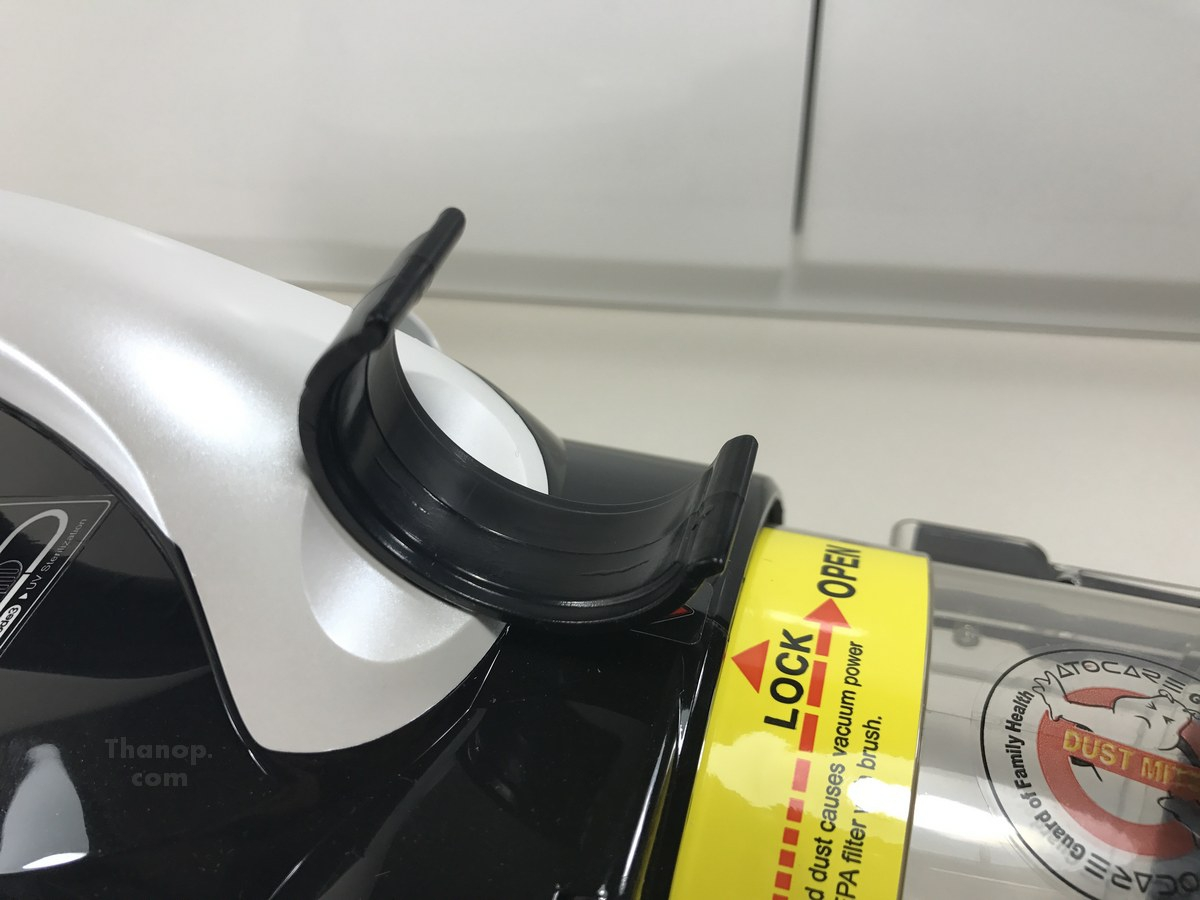 ATOCARE EP880 Vacuum Hose Holder