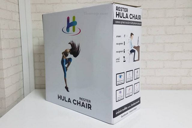 RESTER HULA CHAIR Box