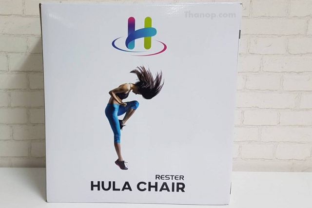 RESTER HULA CHAIR Box Front