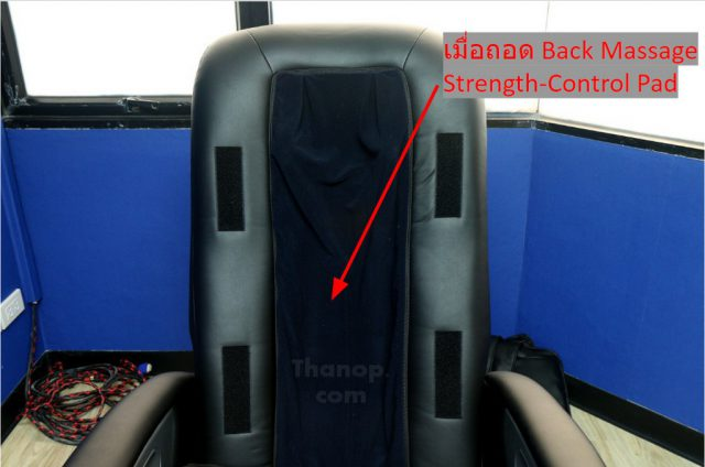 RESTER TITAN EC-362 Back Massage Strength Control Pad