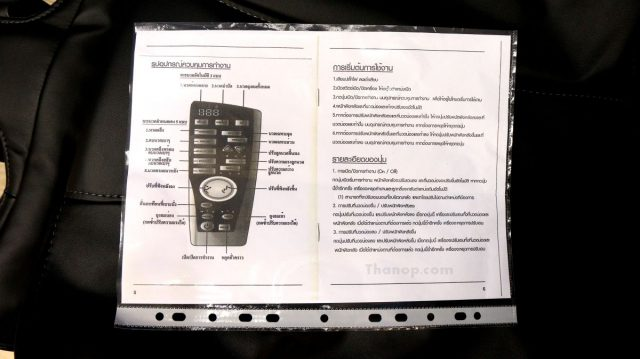 RESTER TITAN EC362 Instruction Card