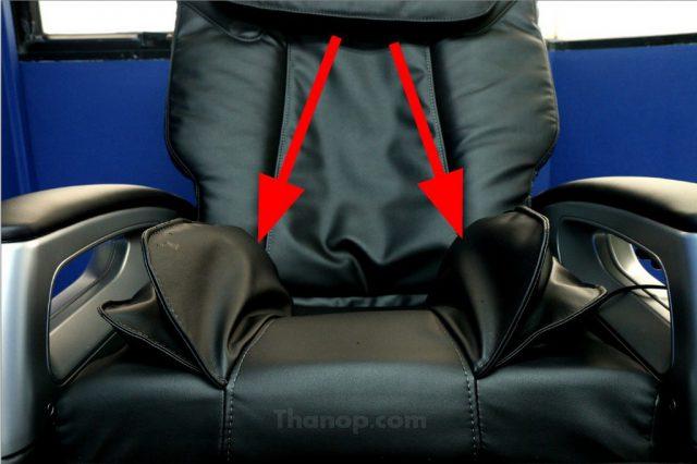 RESTER TITAN EC-362 Seat Pad Air Bag Up