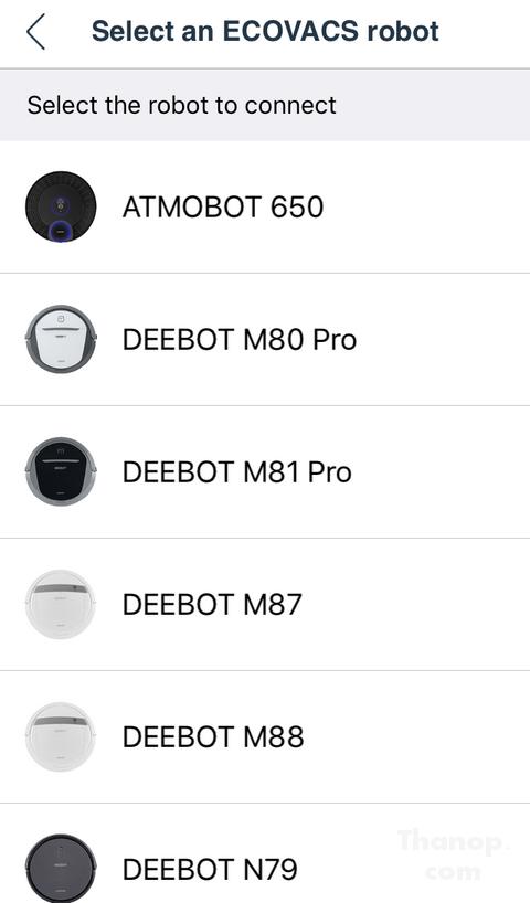 ECOVACS DEEBOT R95 App Select a Robot
