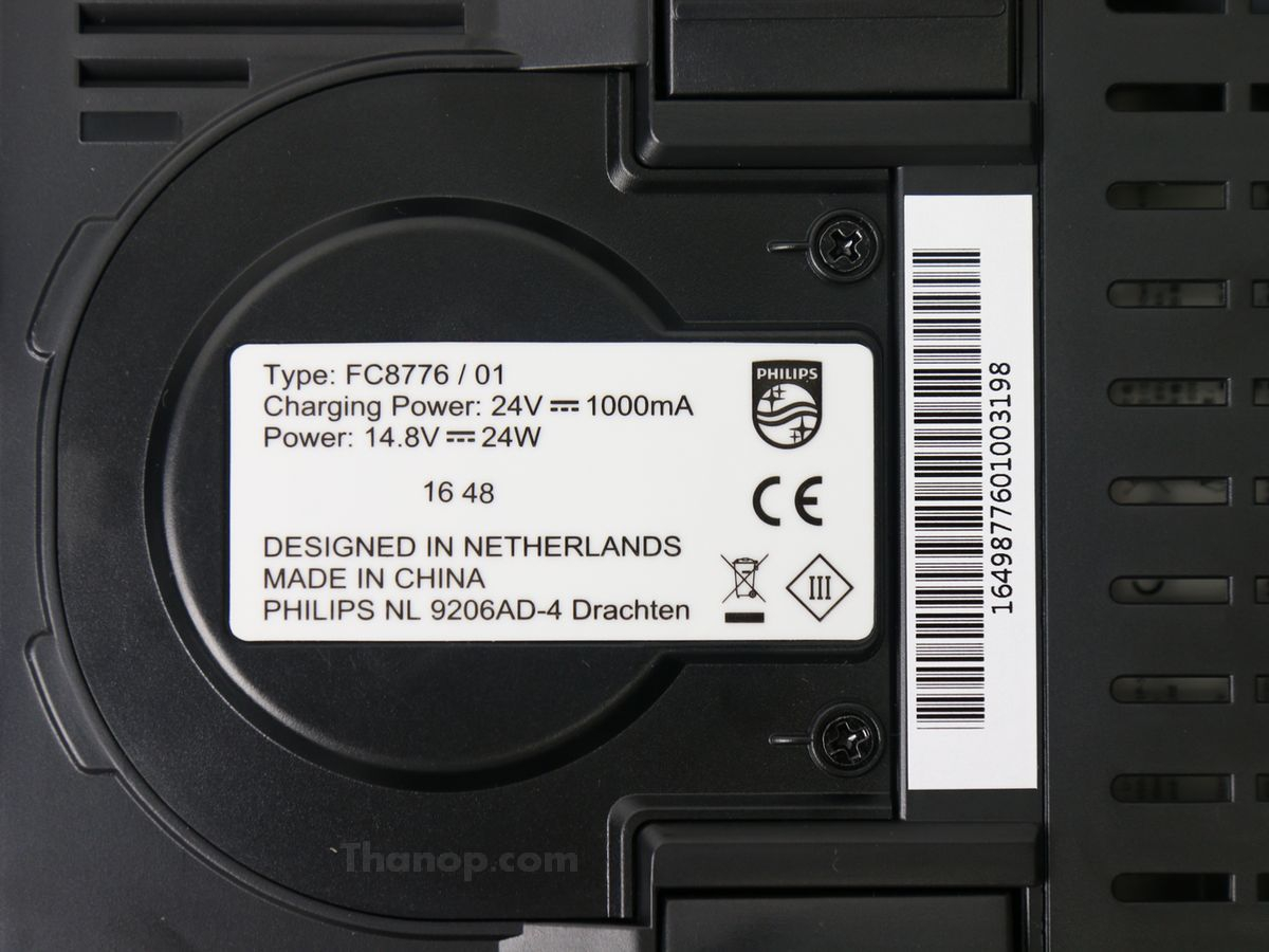 Philips SmartPro Compact FC8776 Label