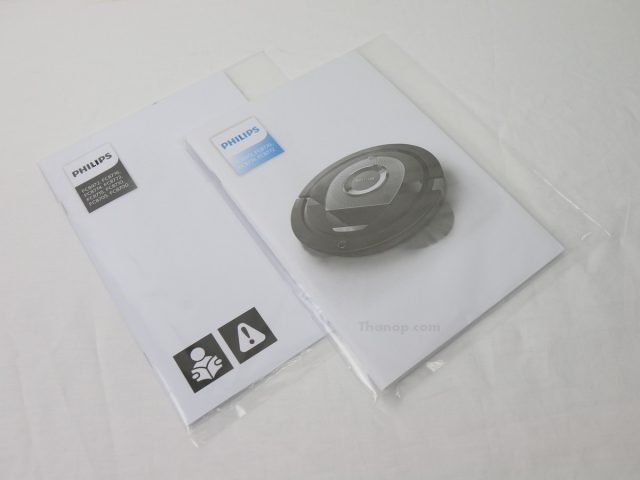 Philips SmartPro Compact FC8776 User Manual