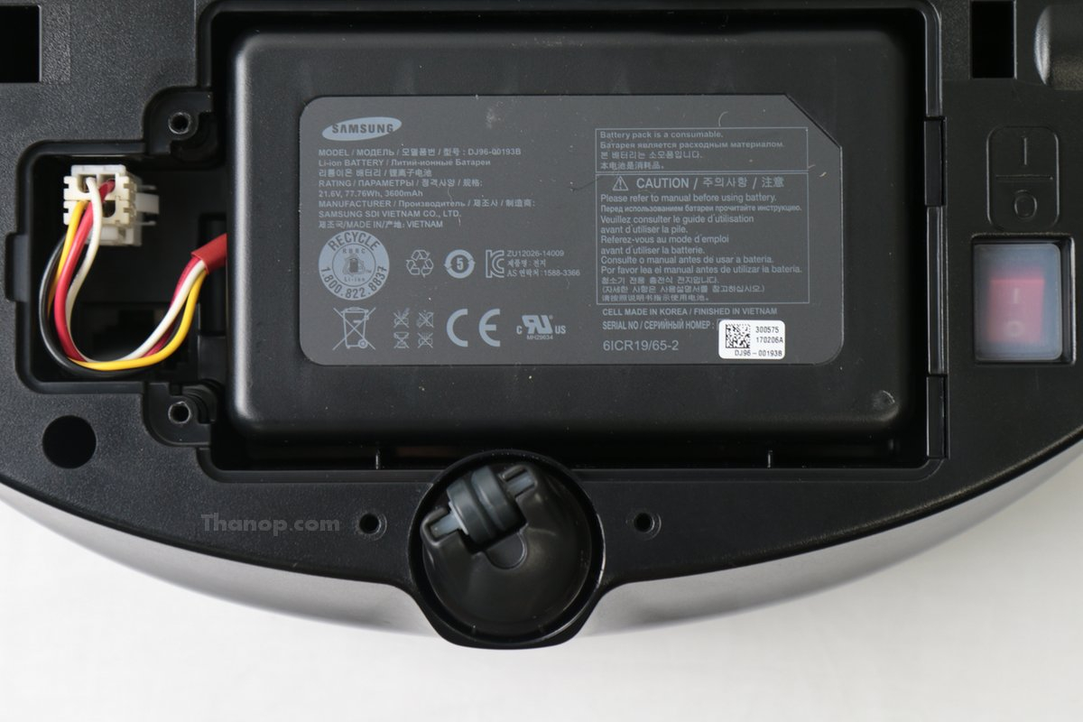 Samsung POWERbot VR7000 Battery Cover Removed
