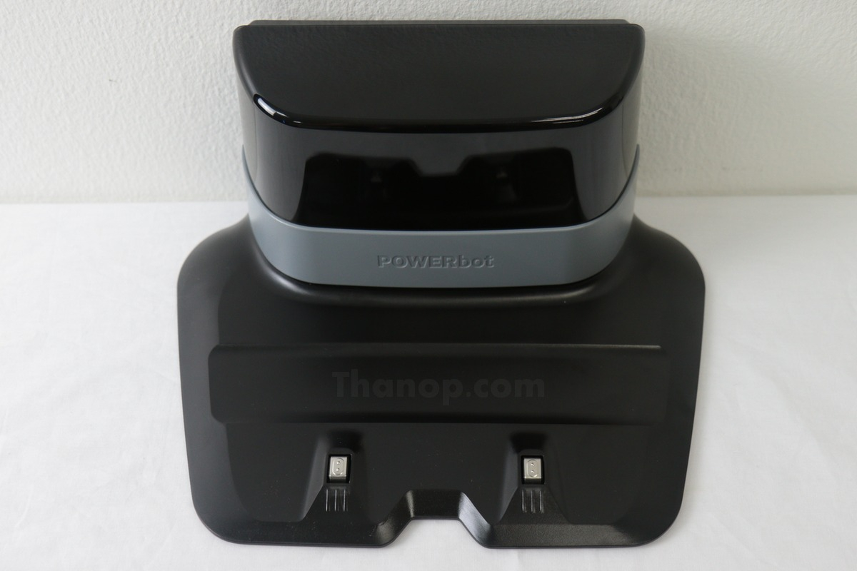 Samsung POWERbot VR7000 Charge Base Top