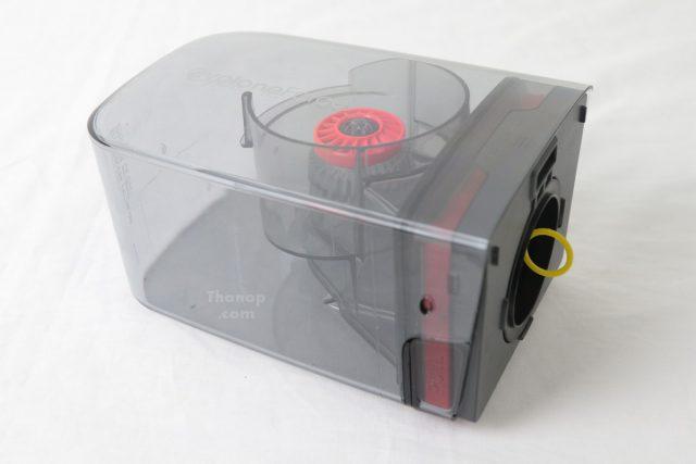 Samsung POWERbot VR7000 Dustbin