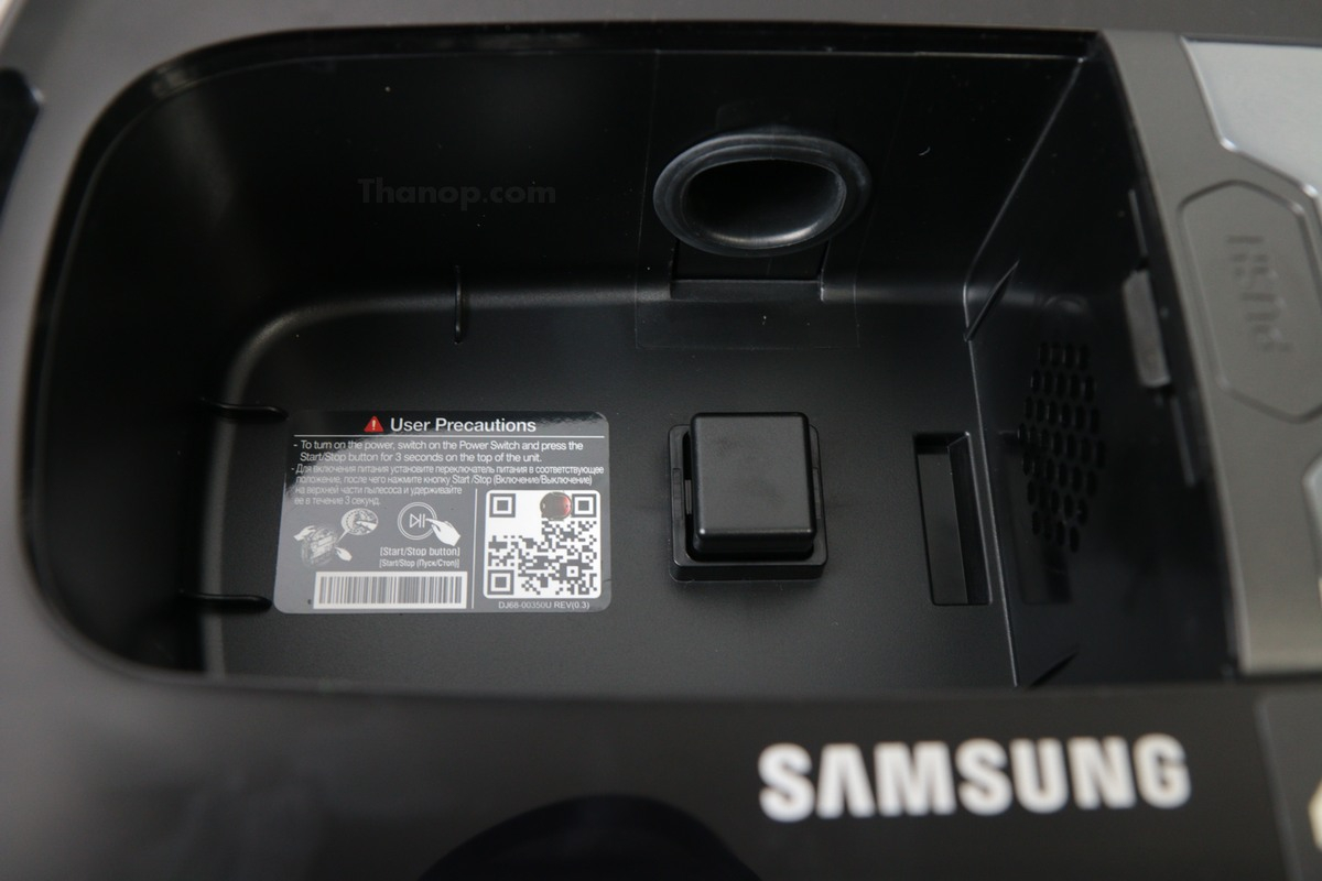 Samsung POWERbot VR7000 Dustbin Removed