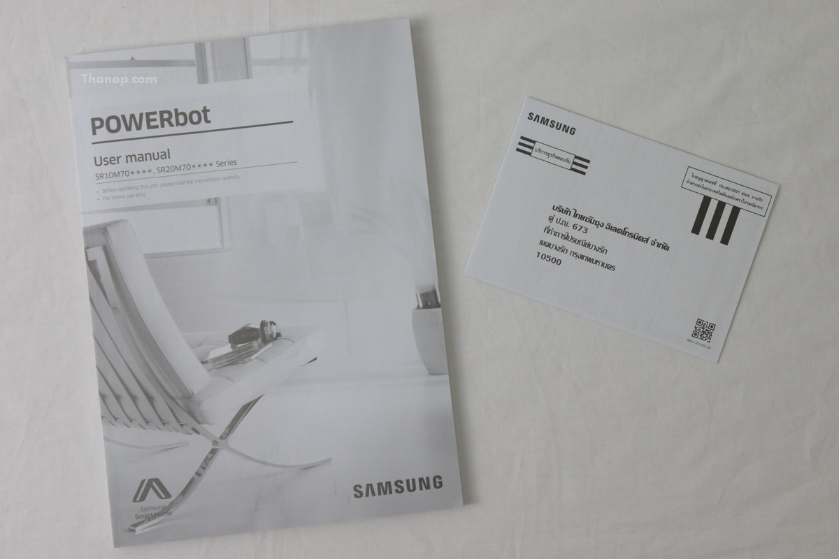 Samsung POWERbot VR7000 User Manual and Warranty Card