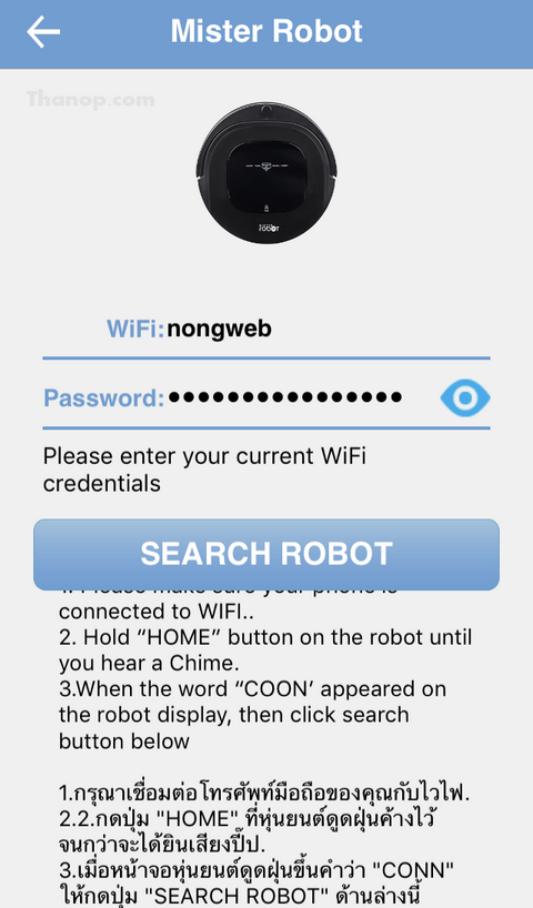 Mister Robot Duo Wi-Fi App Search Robot