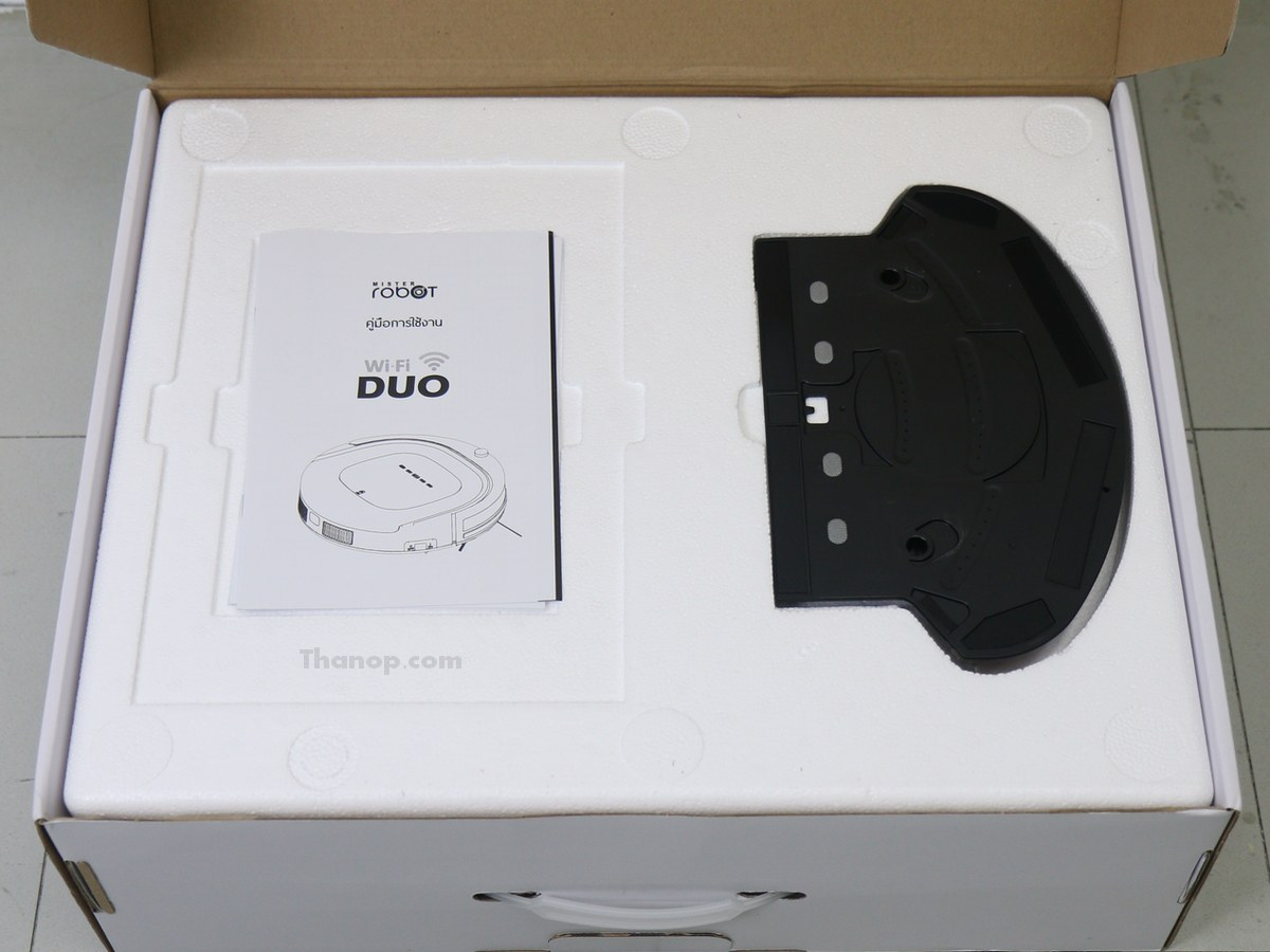 Mister Robot Duo Wi-Fi Box Unpacked with Cover