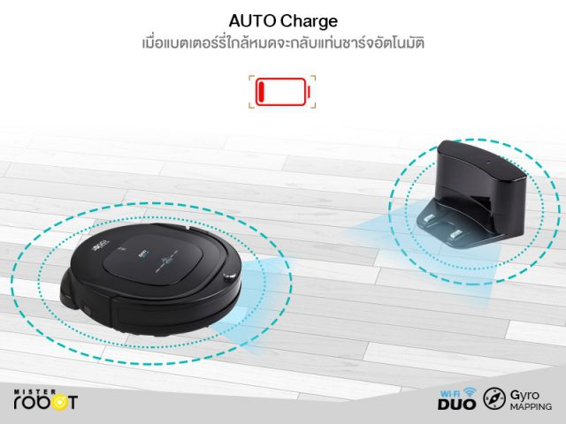 Mister Robot Duo Wi-Fi Feature Auto Recharge