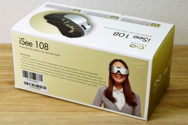 RESTER iSee 108 Box