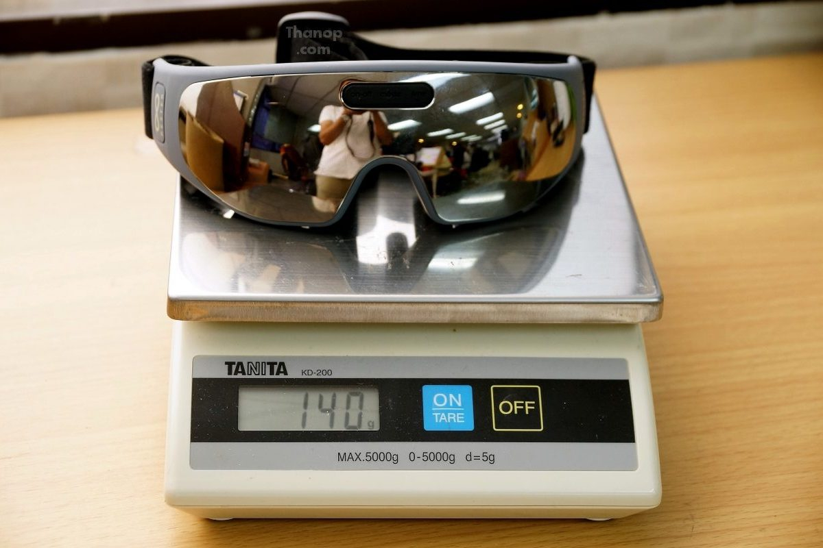 rester-isee-108-weight-battery-inserted