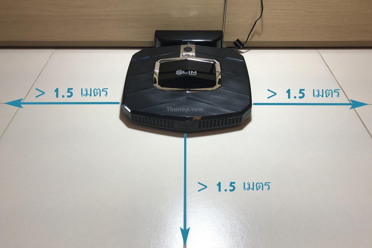 iggoo-slim-charging-area