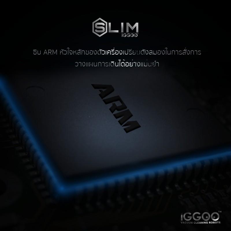 iGGOO Slim Feature ARM Chipset