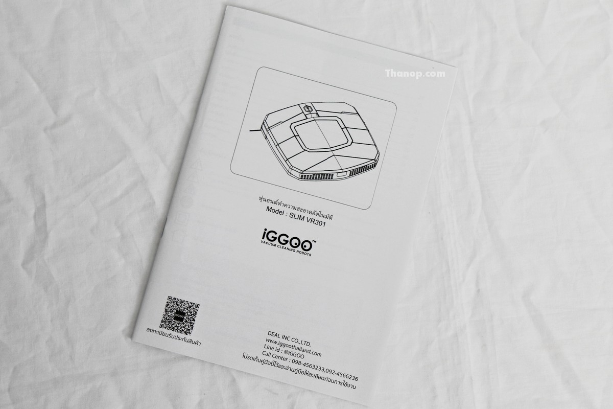 iGGOO Slim User Manual
