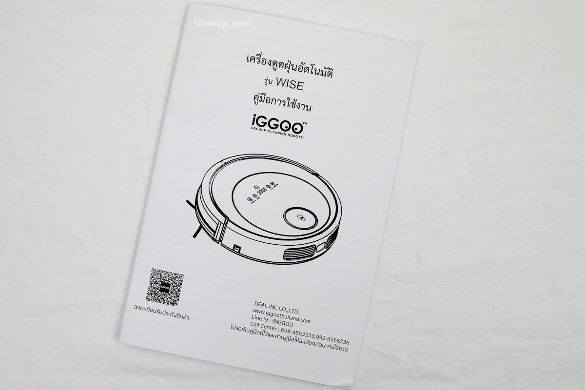 iGGOO WISE User Manual