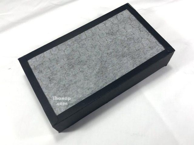MITSUTA MAP300 (KF-P21) Carbon Filter Inside
