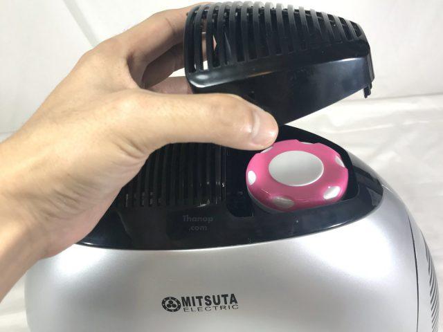 MITSUTA MAP300 (KF-P21) Fragrance Box Cover Removing