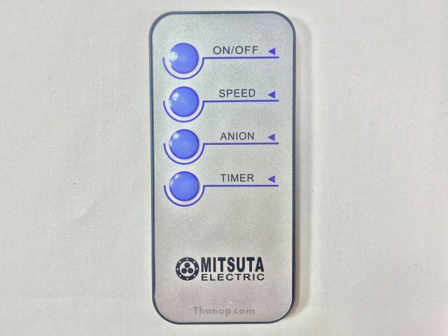 MITSUTA KF-P21 Remote Control