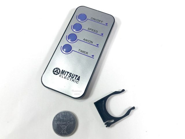 MITSUTA MAP300 (KF-P21) Remote Control with Battery