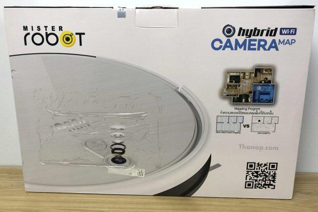 Mister Robot Hybrid Camera Map Wi-Fi Box Rear
