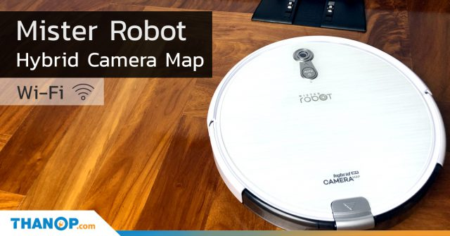 Mister Robot Hybrid Camera Map Wi-Fi Share