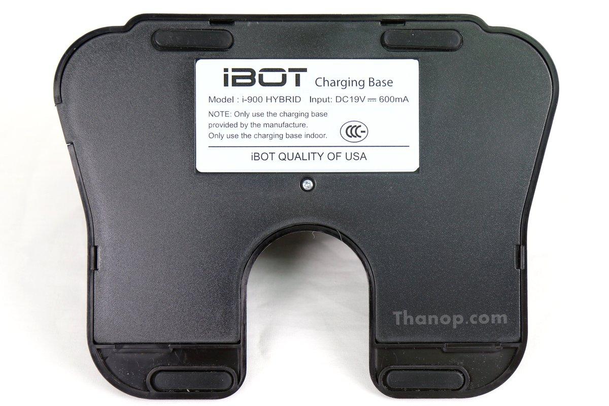 iBOT i900 Hybrid Dibea Charge Base Underside