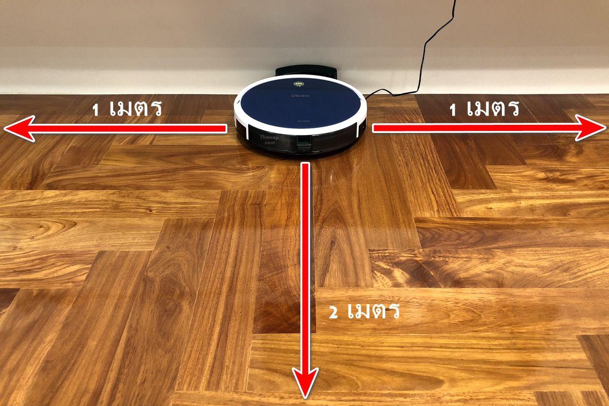 iBot i900 Hybrid Dibea Charging Area